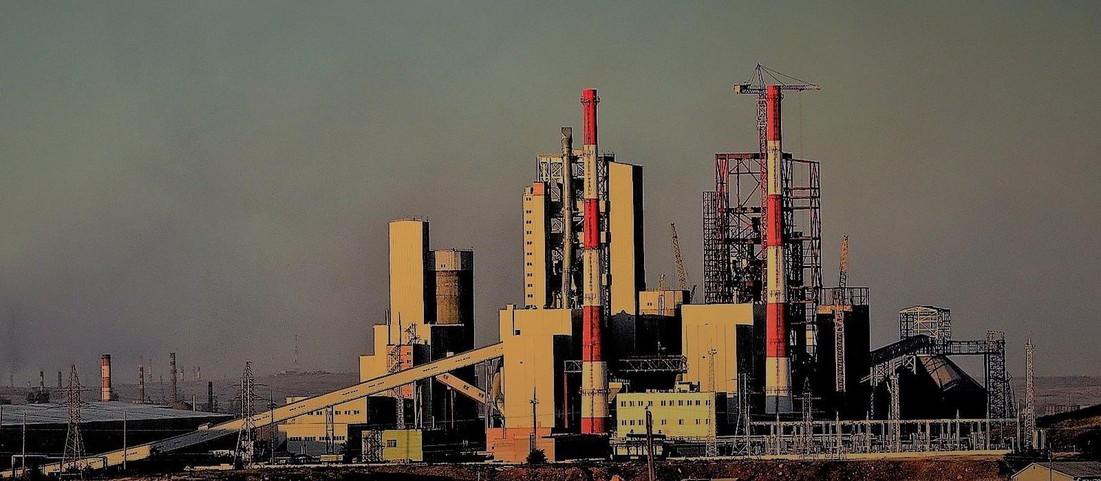 Экспертиза промышленной безопасности зданий и сооружений на особо опасном объекте